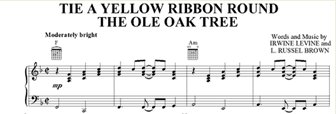 ole oak tree music